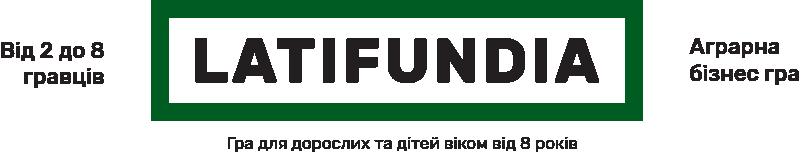 Латифундія логотип