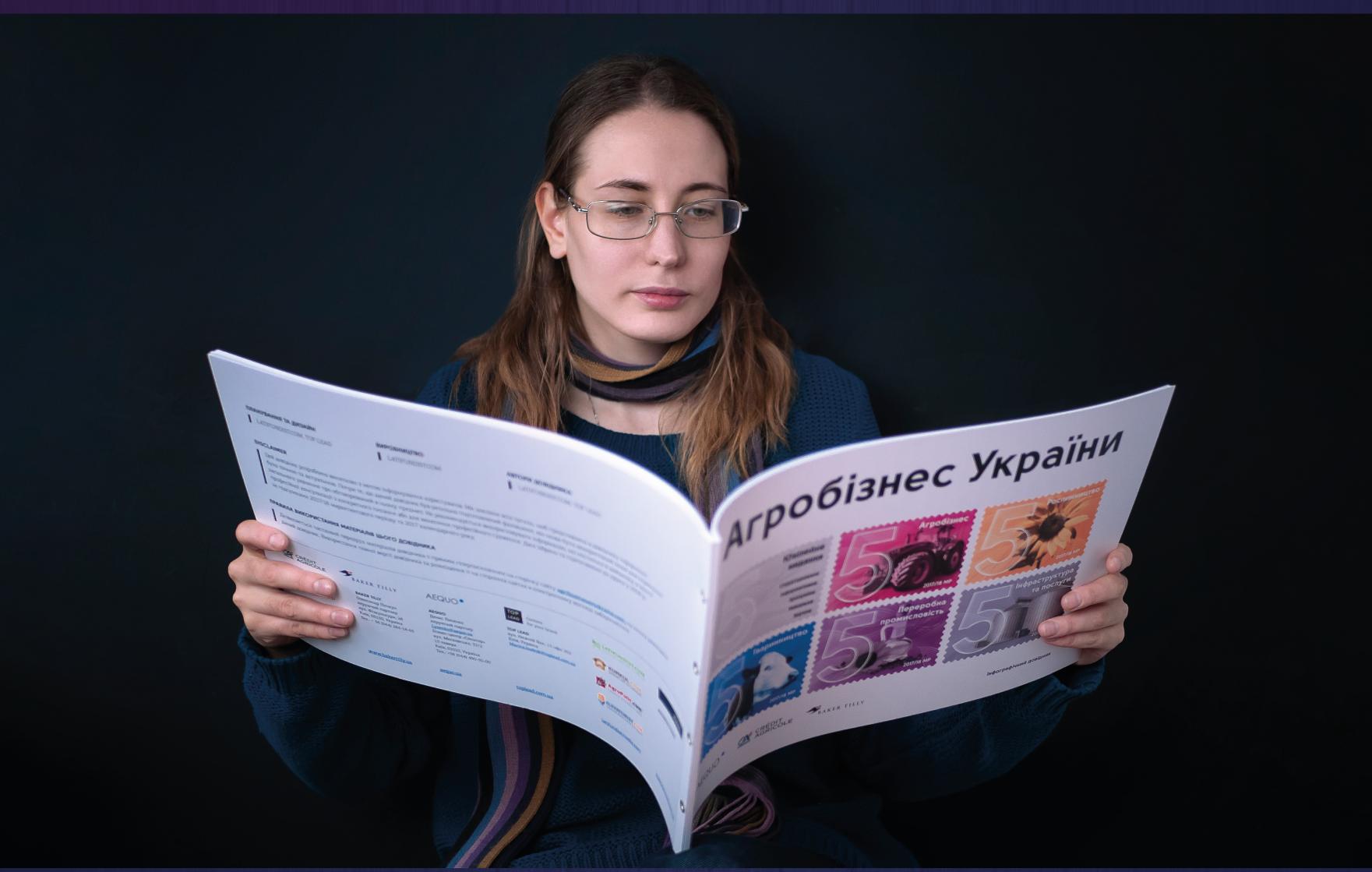 Агробізнес України 2017 — фото 6