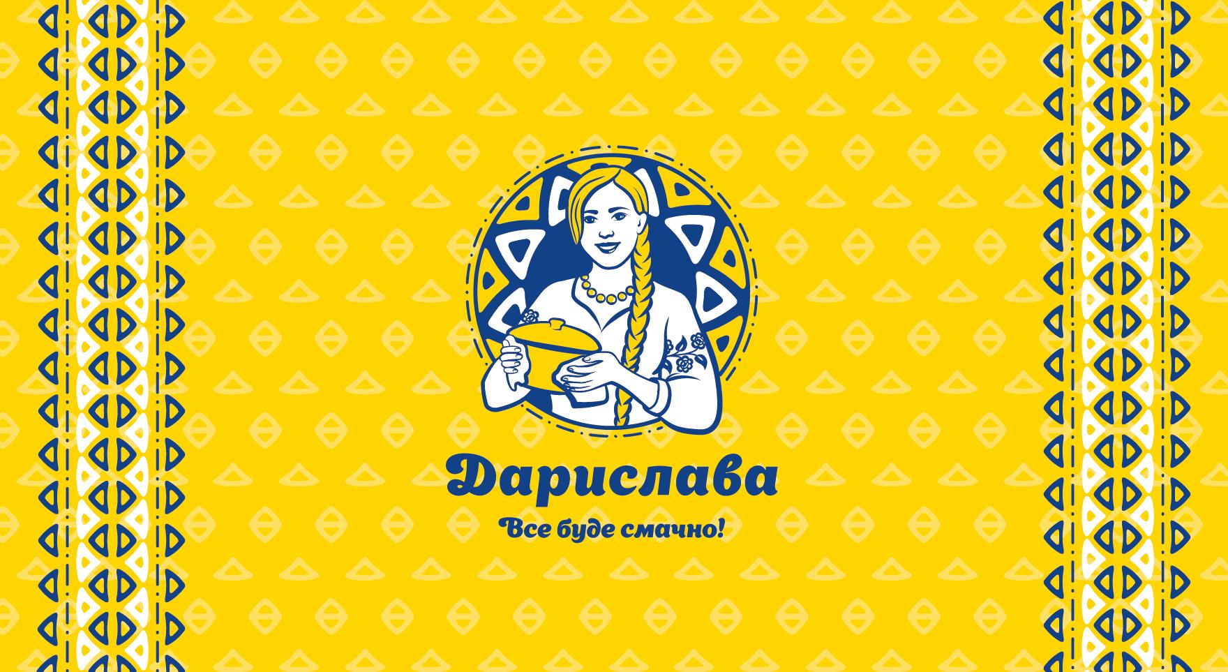 Дарислава — фото 4