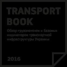 Транспортний інфобук — логотип RGB