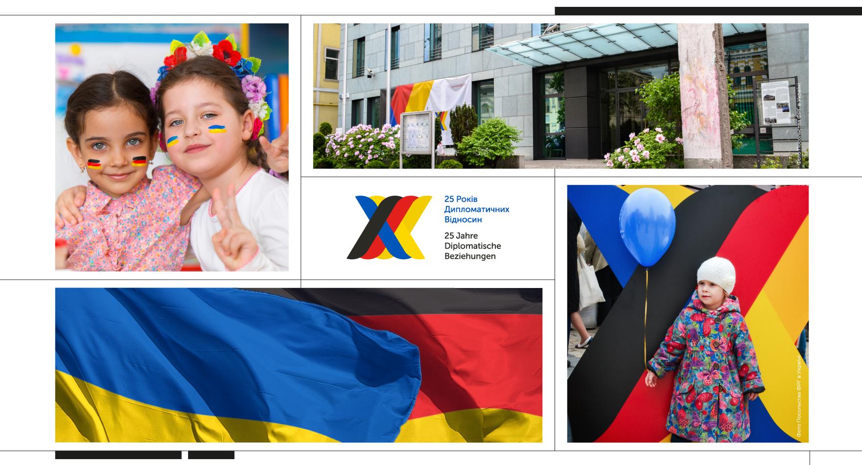 Німецьке посольство — фото 2