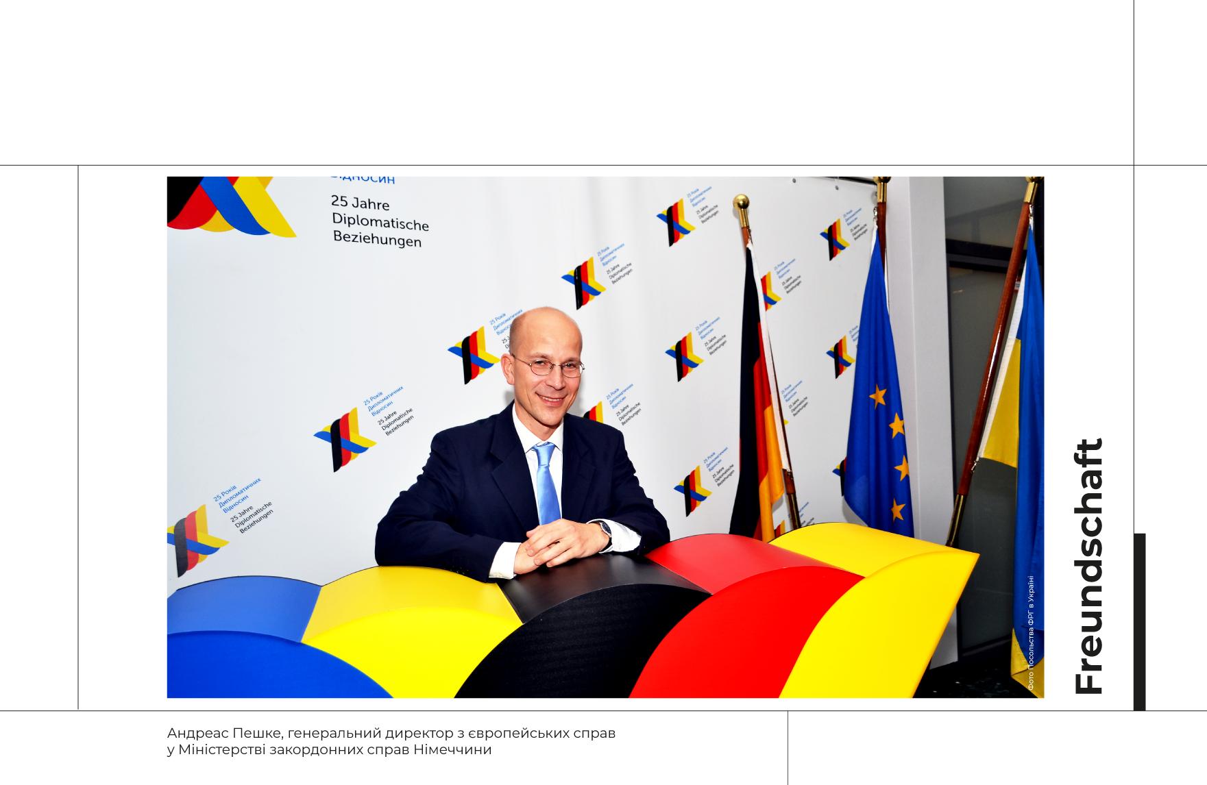 Німецьке посольство — фото 3