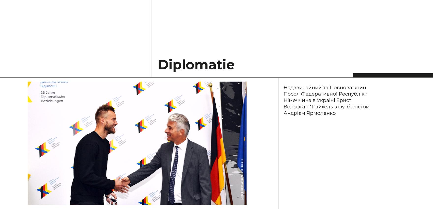 Німецьке посольство — фото 10