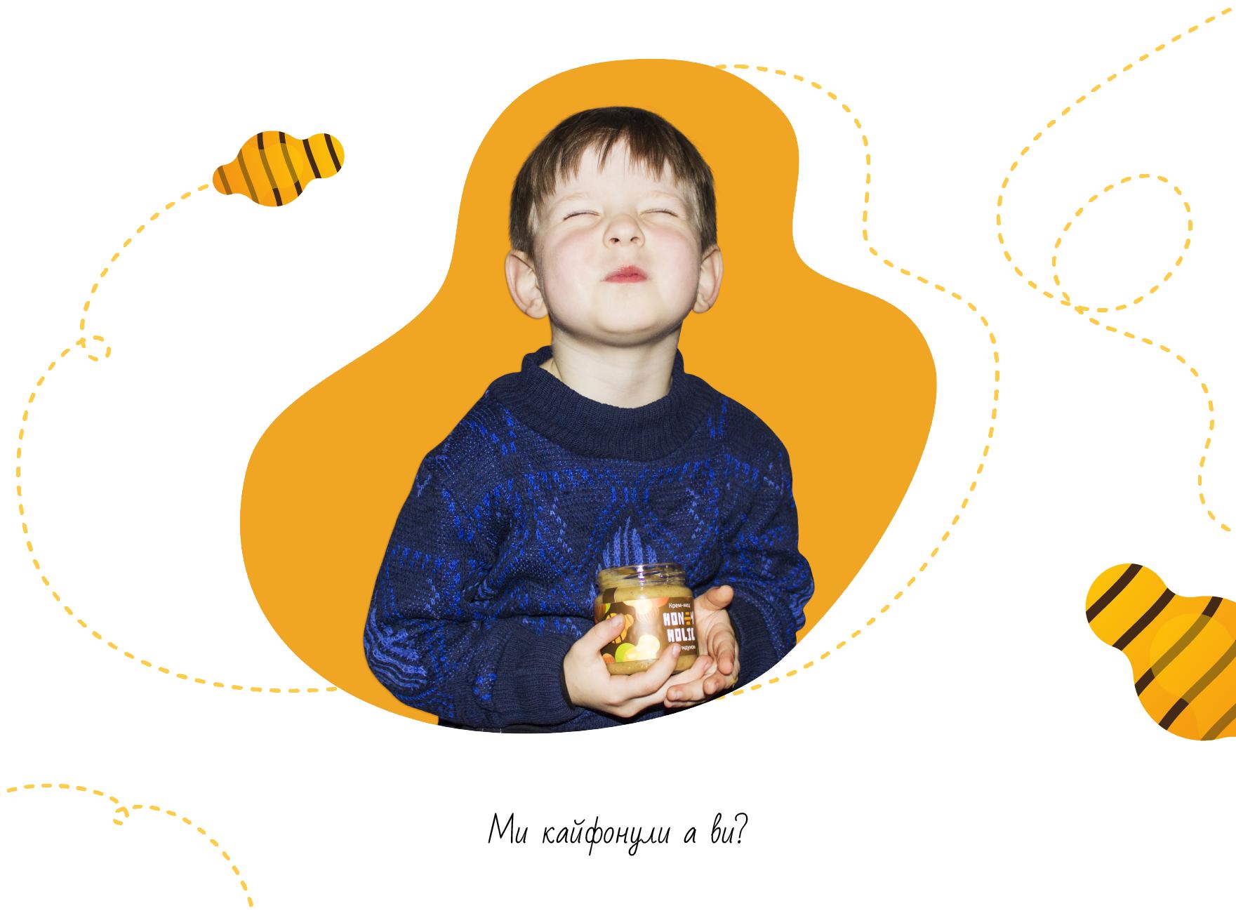 Honey-Holic — фото 15
