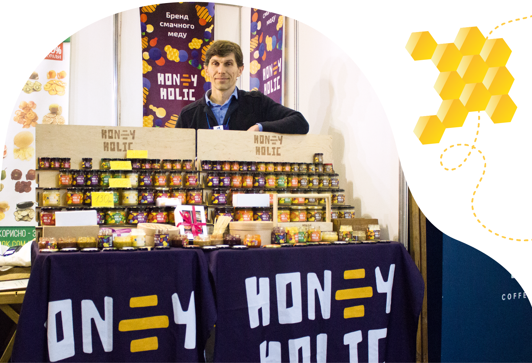 Honey-Holic — фото 11