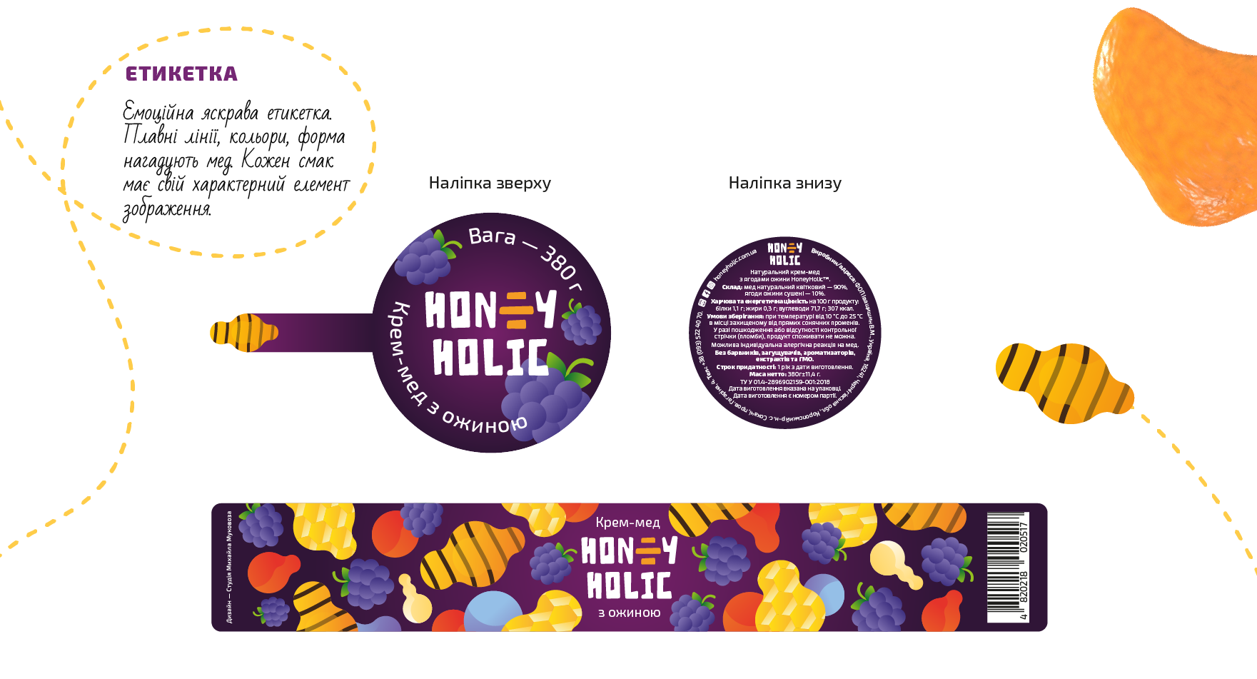 Honey-Holic — фото 3