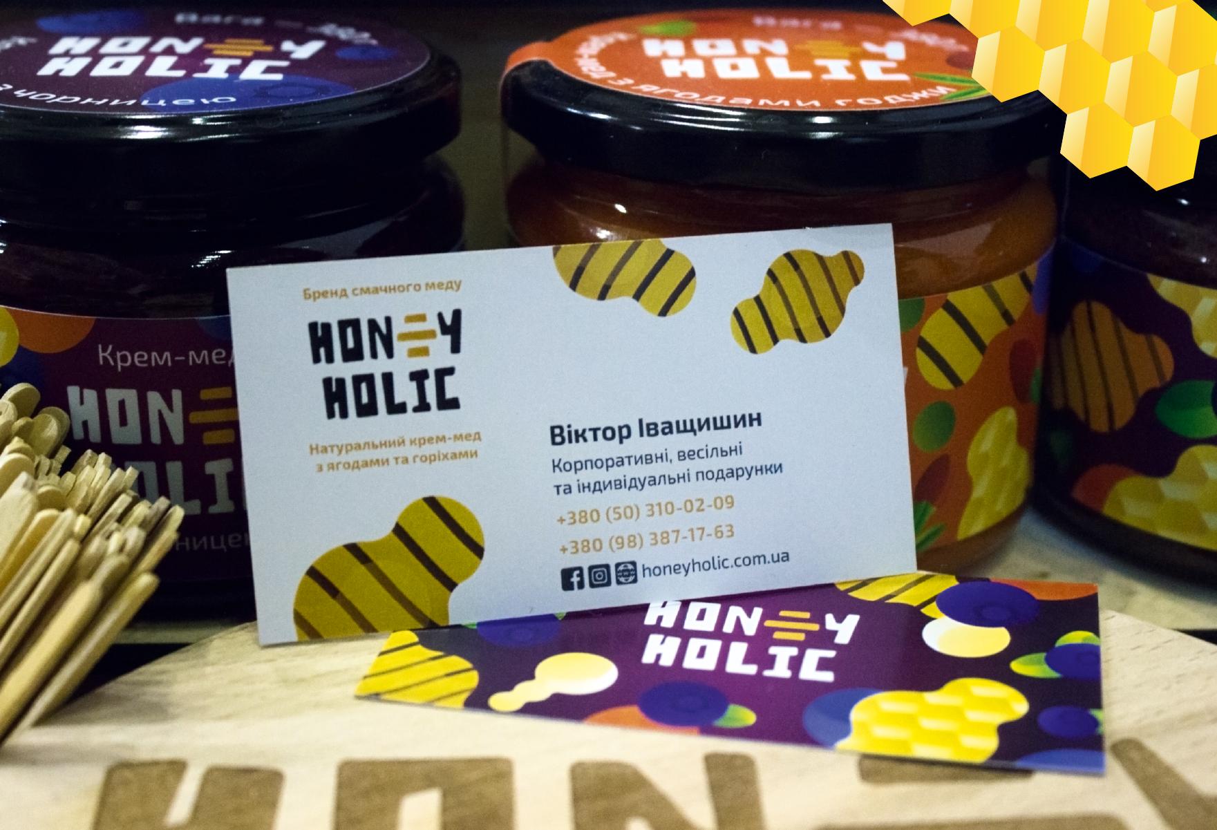 Honey-Holic — фото 9